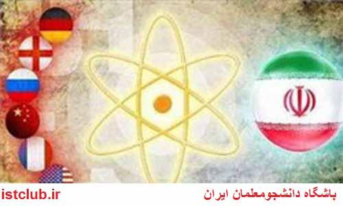 حمایت معلمان آمریکایی از توافق هسته ای با ایران