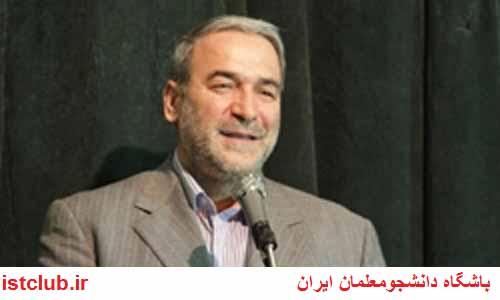 اعزام ۴۵۳ معلم به مدارس ایرانی خارج از کشور/ برگزاری آزمون اعزامی بعدی آذر مشخص میشود