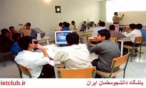 آموزشهای مهارتی و فنی و حرفهای مورد کممهری قرار گرفته است