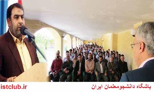 فرماندار شهرستان خمین؛ آموزش و پرورش محور توسعه کشور است