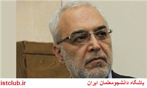 موافقت با انتقال ۷۰۰ معلم به تهران/ مدرسه سه شیفته در تهران نداریم