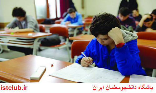 طرح های جدید تدبیر و تعالی در مدارس ابتدایی کشور اجرا می شود