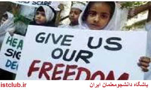 منع حجاب دانش آموزان ابتدایی در تونس جنجال آفرین شد