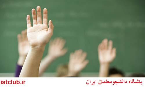 اعلام جزئیات غربالگریها در مدارس؛ نرمش به کلاسها میآید