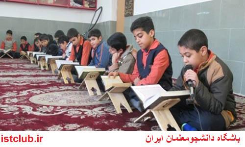 توزیع مصحف های دانش آموزی از مهرماه/پاتوق های قرآنی ایجاد شود