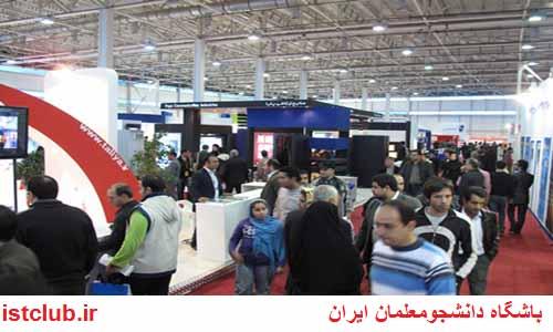 رونمایی از اولین اپلیکیشن و وب سایت آموزشی ایران در تلکام ۹۴