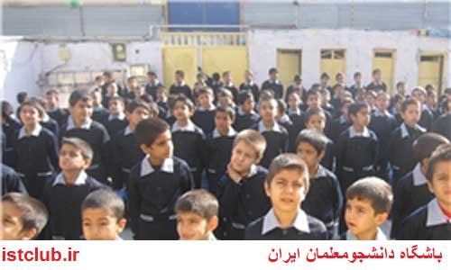 لباس فرم مدارس؛ همسانی فرهنگی یا کجسلیقگی در انتخاب