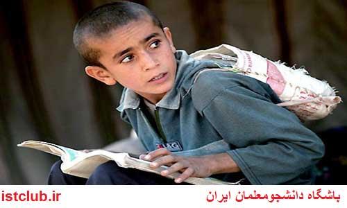 دومین کنفرانس توسعه و عدالت آموزشی کودکان برگزار میشود