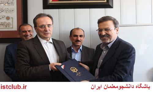 امضای تفاهم نامه خدمات علمی و پژوهشی وزارت آموزش وپرورش و دانشگاه فرهنگیان