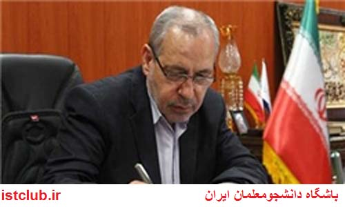 همکاریهای دوجانبه آموزشی ایران و ایتالیا تشریح شد