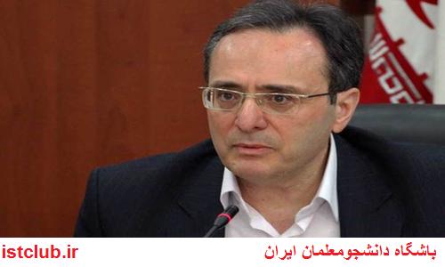 مهر محمدی : آزمون جامع برای دانشجو معلمان ورودی 91 با ملاحظاتی اجرا خواهد شد