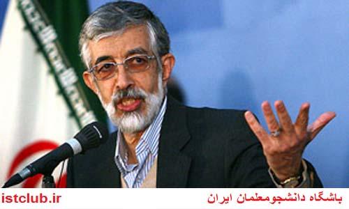 حداد عادل؛ باید نسلی آگاه به هویت اسلامی و ایرانی تربیت کنیم