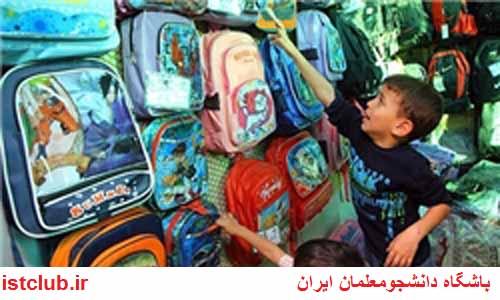 اعلام وزن مناسب کولهپشتی محصلان/ مناسبترین کیف برای دانشآموزان «کولهپشتی با دو بند» است