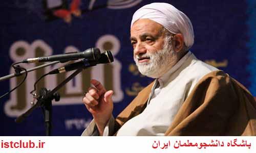 حجتالاسلام محسن قرائتی ؛ نظام آموزشی کشور بیمار است