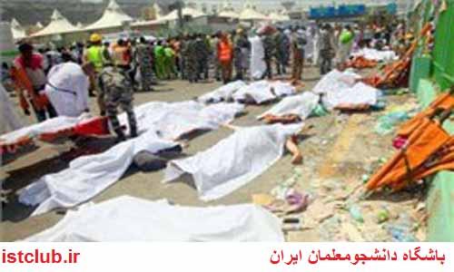کشته شدن دو فرهنگی خراسان رضوی در فاجعه منا
