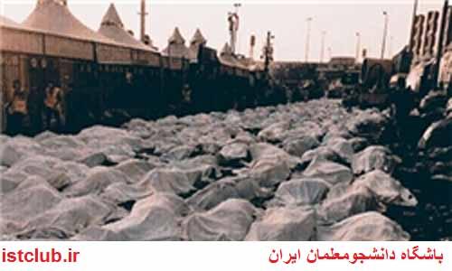 ابراز همدردی فرهنگیان کشور با مصیبت دیدگان فاجعه منا/بیانیه کانون تربیت اسلامی