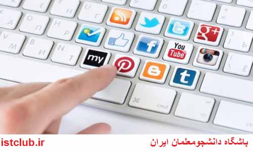 هشدار فتا درباره شبکههای اجتماعی جعلی