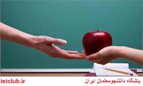 اهدای سیب به معلمان کانادا در روز جهانی معلم!