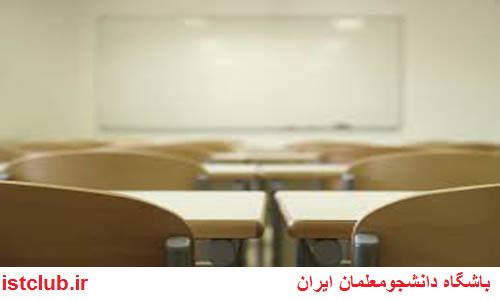 احتمال استعفای نیمی از معلمان انگلیس تا 2 سال آینده