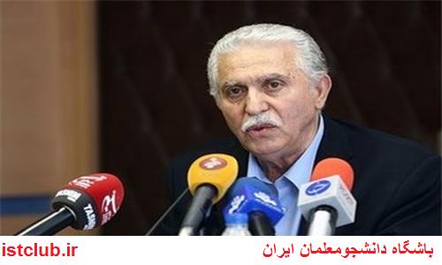 توکلی: نتیجه آزمون فرهنگیان اواخر مهرماه اعلام میشود