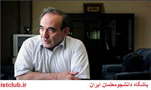 وزیر اسبق آموزش وپرورش؛ استخدام در آموزش و پرورش به مدارس واگذار شود