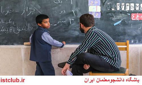 جذب کمکهای مردمی توسط آموزش و پرورش نیازمند فرهنگسازی است