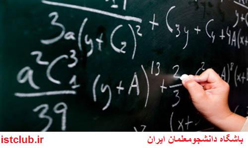 انتقاد یک معلم از تدریس تئوریک «فیزیک»