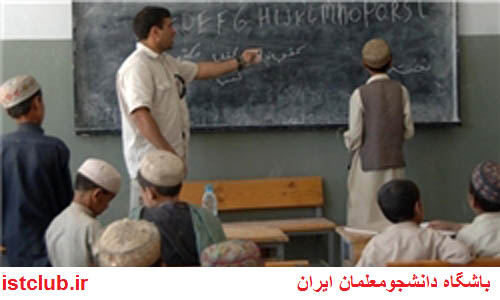 3 هزار آموزگار افغانستانی صاحب خانه شدند/ جذب 20 هزار معلم اجرایی نشد