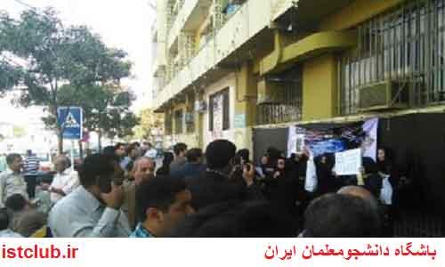 تجمع چندباره فرهنگیان در اعتراض به وضعیت معیشتی وپاسخ وزیر + تصاویر