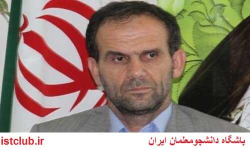 نگرانی مجلس از وضعیت دانشگاه فرهنگیان