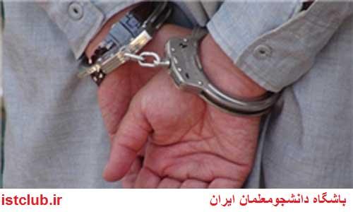 بازداشت ۹ معلم ایرانی در امارات/ بابالو: این معلمان تا فردا آزاد میشوند