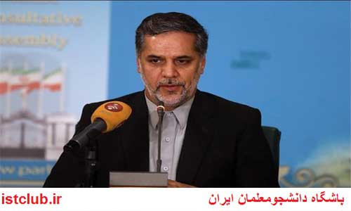عضو کمیسیون امنیت ملی مجلس؛علت بازداشت معلمان ایرانی و پیگیری وزارت امور خارجه برای آزادی آنها