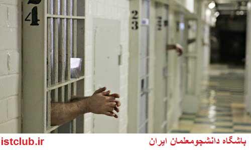 عدم موافقت با آزادی معلمان بازداشتی در امارات به قید وثیقه