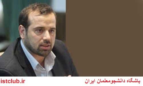 مسئولان دولتی به جای تلاش برای آزادی معلمان ایرانی زندانی در امارات با هم دعوا می کنند