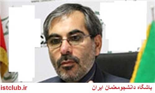 مجلس هم پیگیر وضعیت 9 معلم بازداشتی ایران در امارات شد / پشت سر قضیه عربستان است
