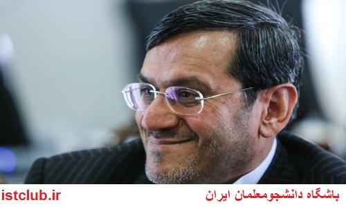 آزادی 9 معلم ایرانی بازداشتشده در امارات