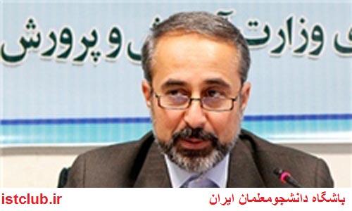 برگزاری هجدهمین دوره انتخابات شوراهای دانشآموزی ۵ آبان در ۹۰ هزار مدرسه