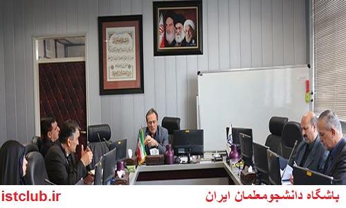 برگزاری جلسه مقدماتی تشویق استعدادهای درخشان دانشگاه فرهنگیان