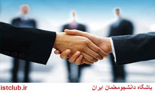 امضای تفاهمنامه همکاری آموزش و پرورش با قوه قضائیه