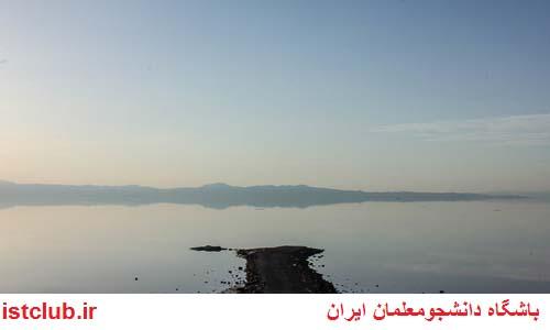 آغاز آموزش معلمان و دانشآموزان برای احیای دریاچه ارومیه