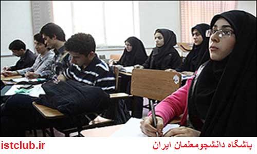 حذف نمره مردودی از معدل کل دانشجویان امسال اجرا میشود