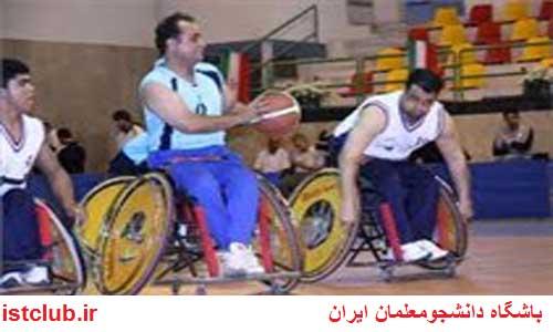 افزایش آگاهی مربیان و معلمان برای همگانی کردن ورزش معلولین