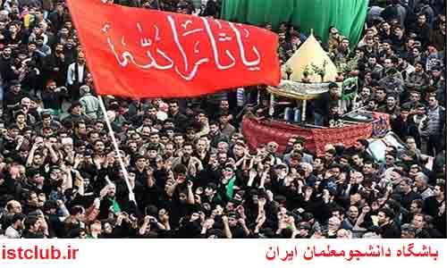 عزاداری فرهنگیان و دانشآموزان در آستانه تاسوعا و عاشورای حسینی