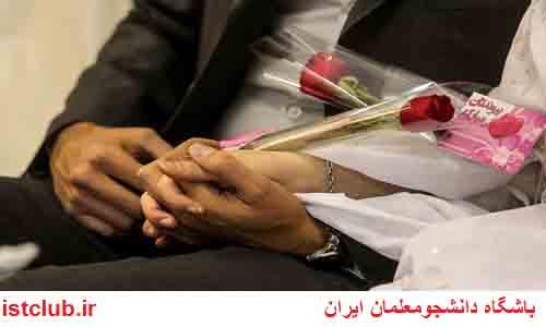 مهلت ثبت نام ازدواج دانشجویی تمدید شد/ ثبت نام اساتید از 6 آبان