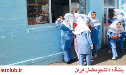 فعالیت بوفههای مدارس منوط به کسب مجوز سازمان دانشآموزی