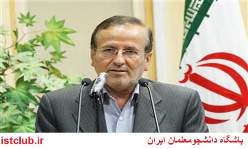 دلیل عدم پرداخت افزایش حقوق فرهنگیان رتبه بندی شده