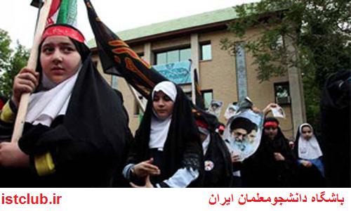 حضور 6 هزار دانشآموز بسیجی تهران بزرگ در مراسم روز 13 آبان