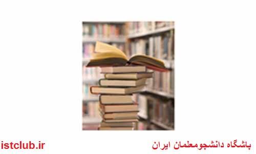 نخستین گردهمایی نوجوانان نخبه و مستعد در حوزه فرهنگ و هنر ۸ آبان برگزار میشود