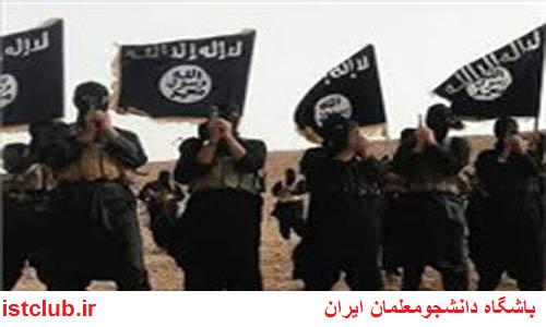 آموزش داعش به دانش آموزان خردسال در ترکیه!