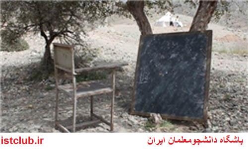 افزایش ترک تحصیل و بیسوادی در جنوب کرمان/«مدارس کپری» و «درختی» در ۱۰ روستا